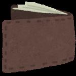 古くなった財布