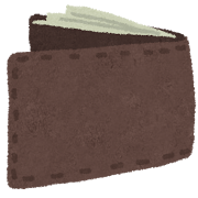 古くなって不用になった財布