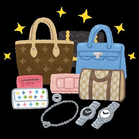 ブランド品のバッグや財布、時計